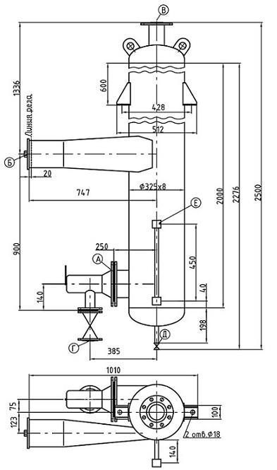 Сепаратор непрерывной продувки СП-0,15-0,3