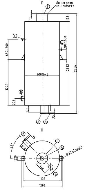 Деаэратор вакуумный ДВ50