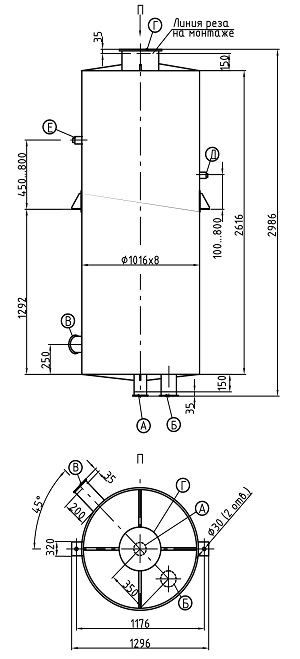Деаэратор вакуумный ДВ75